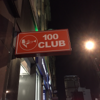 Last night (Tuesday 19th January) punks old and new gathered at the legendary 100 Club off Oxford Street to kick start a year of events celebrating 40 years since the British punk explosion in the capital.