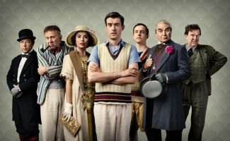 The BBC adaptation of Evelyn Waugh's classic novel is hilarious, witty and full of promise.