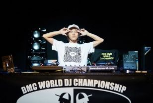 2017 DMC World DJ Championship Finals brings turntable legend past and present to the capital.