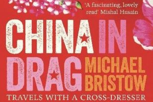 A review of BBC journalist Michael Bristow's new book.