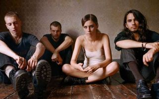 North London rockers Wolf Alice win the 2018 Hyundai Mercury Prize with their album Visions of a Life.
