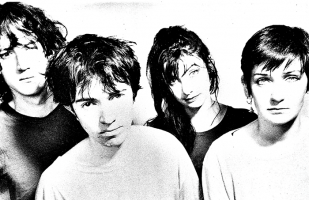 In the wake of new album news, we revisit My Bloody Valentine's sonic deity Loveless.
